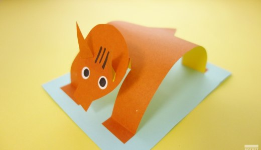 【折り紙でお正月工作】「簡単!首ふりイノシシ君」作り方
