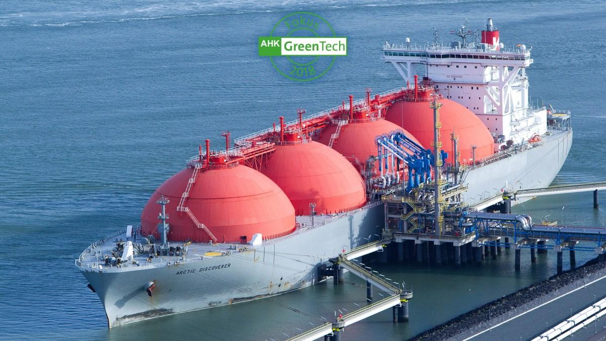 Første tyske LNG-terminal i sikte