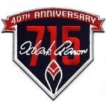 Hank Aaron Broke Home Run Record