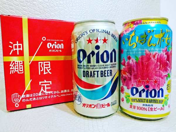 沖繩限定 沖繩Orion啤酒 Orion啤酒 沖繩Orion Beer Orion Beer 沖繩必買