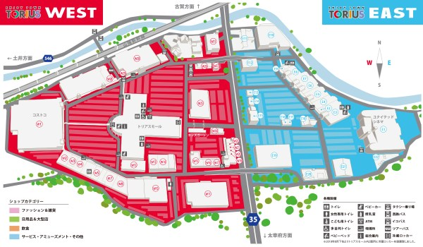福岡TORIUS地圖 福岡outlet torius mall torius品牌