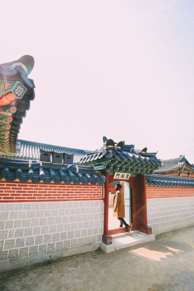 Photographs And Postcards... From Seoul, South Korea (18)