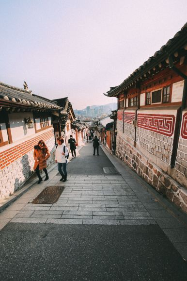 Photographs And Postcards... From Seoul, South Korea (10)