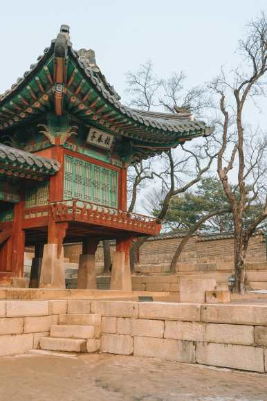 14 Best Things To Do In Seoul (7)