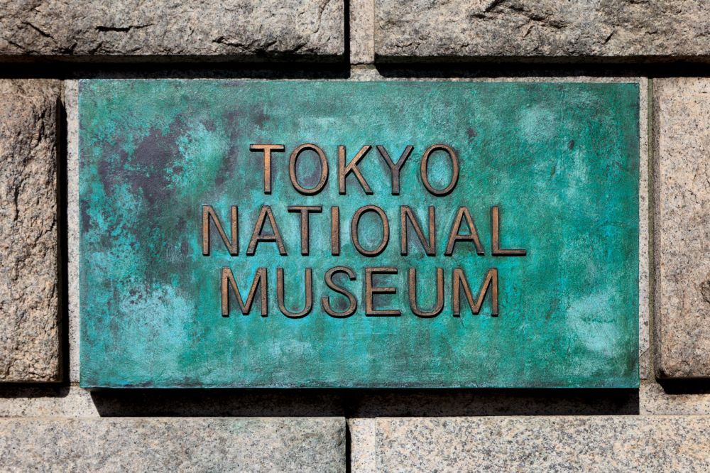18 Fun Things You Have To See And Do In Tokyo (12)