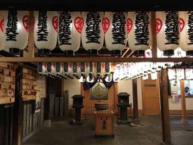 11 Very Best Things To Do In Osaka - Japan (24)