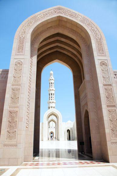 10 Things To See And Do When You Visit Muscat, Oman (4)