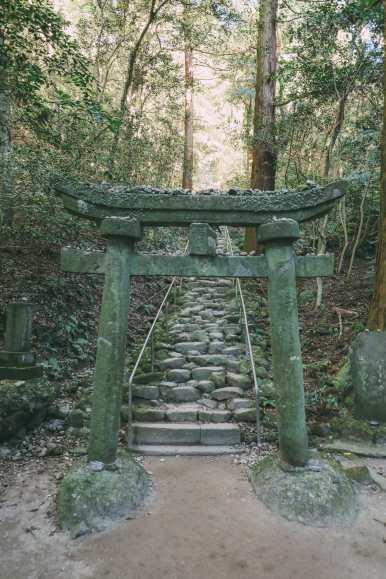 Exploring The Island Of Kyushu, Japan (21)