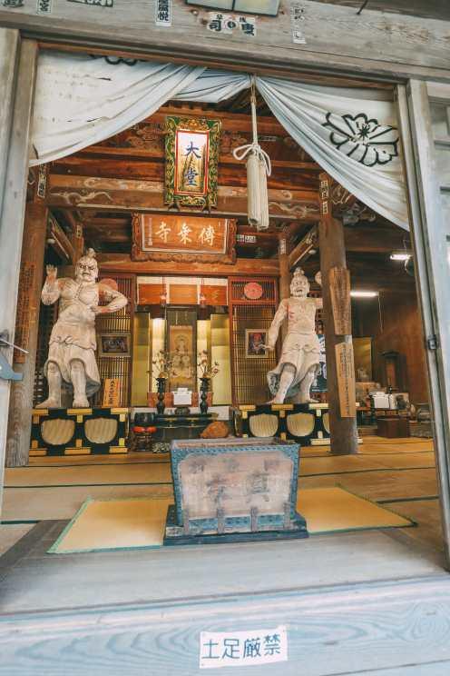 Exploring The Island Of Kyushu, Japan (31)