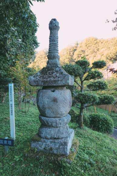 Exploring The Island Of Kyushu, Japan (32)