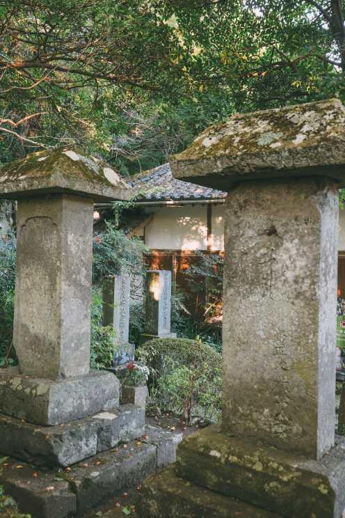 Exploring The Island Of Kyushu, Japan (35)