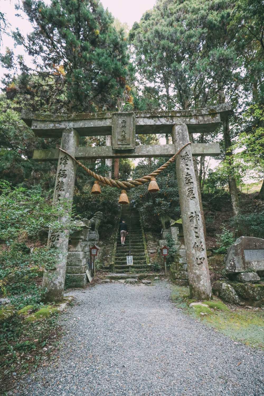 Exploring The Island Of Kyushu, Japan (45)