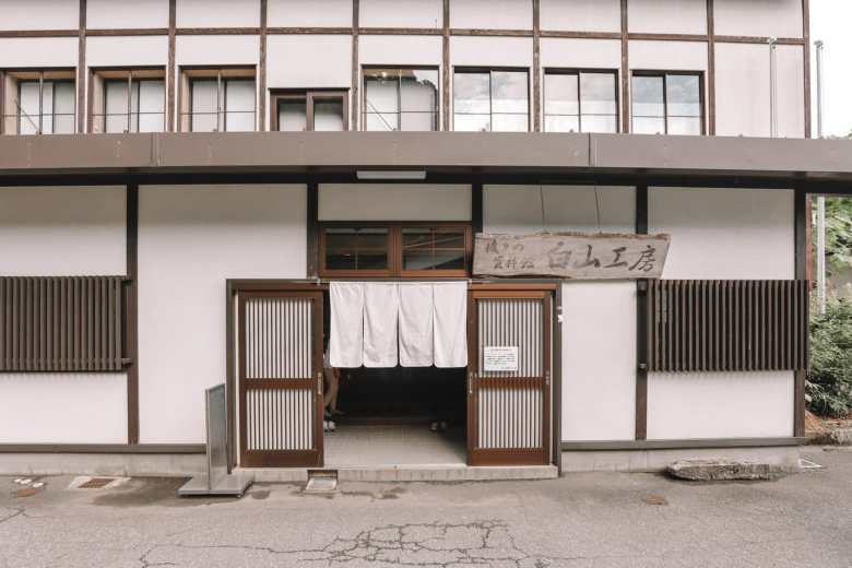 A Misogi Purification Ritual And Temples In Hakusan City - Japan (27)