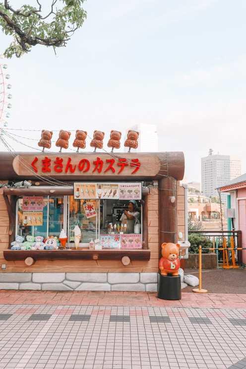 24 Hours Exploring Downtown Yokohama - Japan (43)