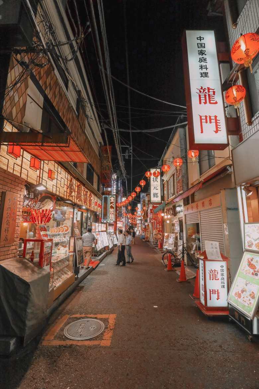 24 Hours Exploring Downtown Yokohama - Japan (11)