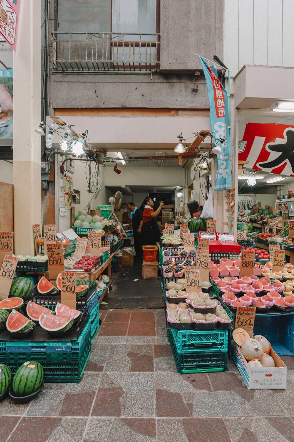 Exploring Sankeien Garden, Markets And The Mall In Yokohama - Japan (7)