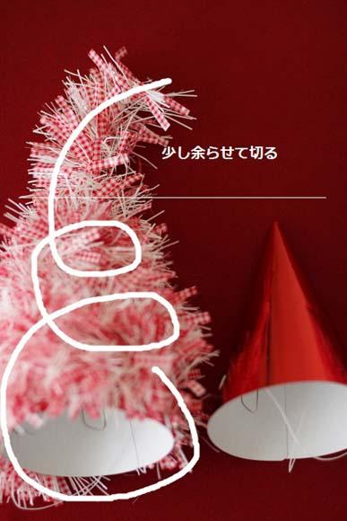 Christmas-tree-7