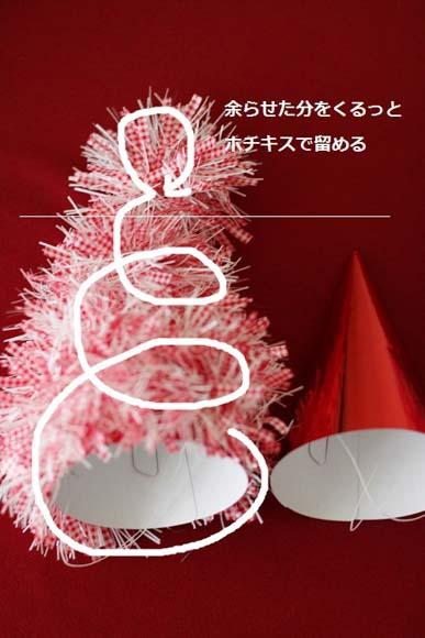 Christmas-tree-8