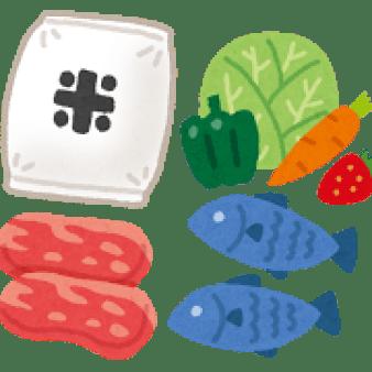 野菜・米・魚など素材のイラスト