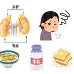 疲れが取れない、やる気が出ない原因は副腎疲労かも!食事の小麦・乳製品を控えて改善