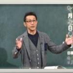 【しくじり先生】森脇健児の授業は芸能界を干された理由を告白!笑いと感動!