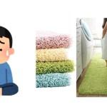 【ガッテン!】水虫は家庭で感染しやすい!かゆくない水虫の理由と予防法とは?