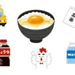 【お薦め卵かけご飯】大人気!グルメツアー、お薦め卵、醤油、おにぎりをご紹介