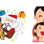 【クリスマス2017】40代ママだって欲しい!プレゼントのリスト作りました(笑)