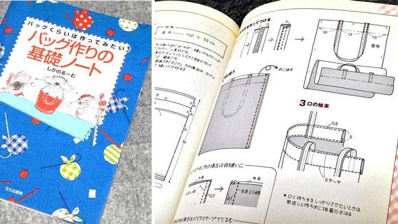 ②基礎の本