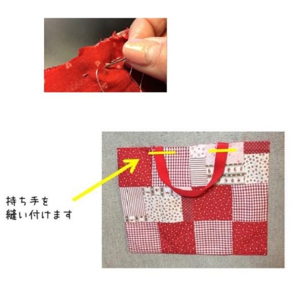 保育園バッグ・手作り・手縫い (1)