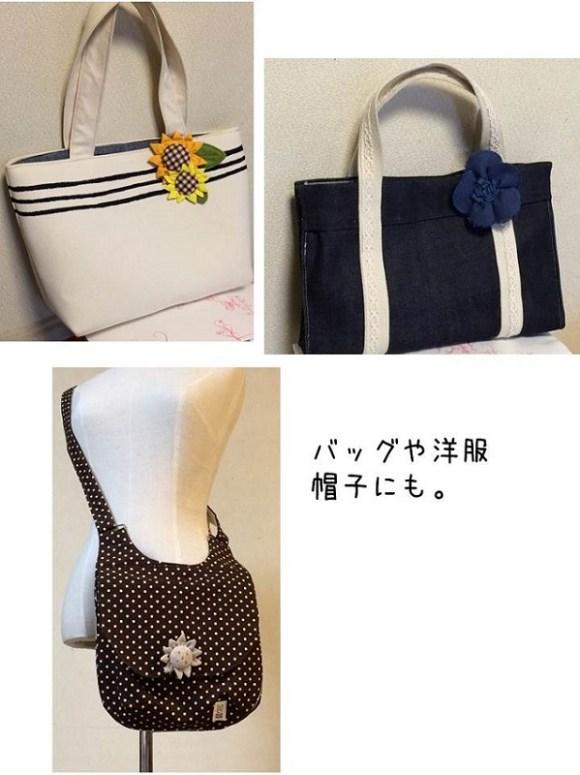 ハンドメイド・布雑貨・作り方 (10)