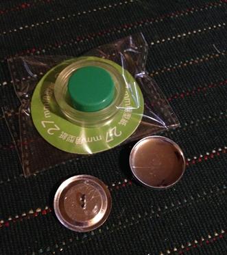 くるみボタン1