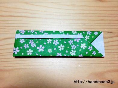 折り紙で箸袋を作ってみた