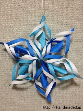 折り紙でクリスマスのオーナメントを作ってみた