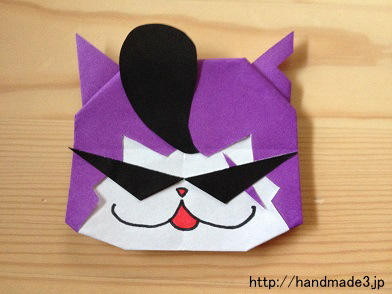 妖怪ウォッチのワルニャンを折り紙で折った