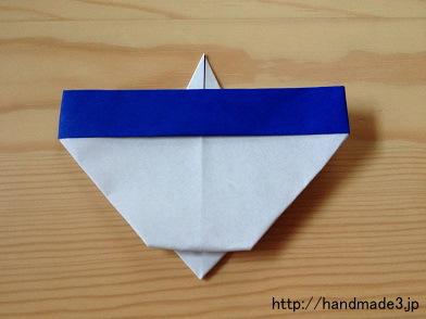 折り紙で折ったこま