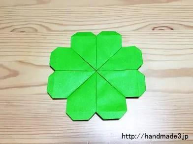 折り紙で四つ葉のクローバーを折った