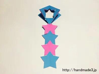 折り紙で星飾りを作った