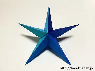折り紙で立体の星を作った