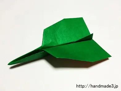 折り紙でジェット機を折った