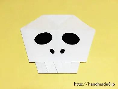 折り紙でハロウィンのがいこつを折った