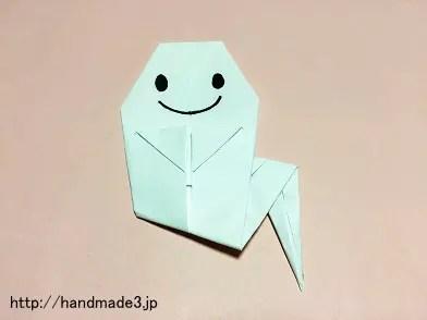 折り紙でハロウィンのおばけを折った