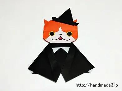 ジバニャンがハロウィンの仮装をした