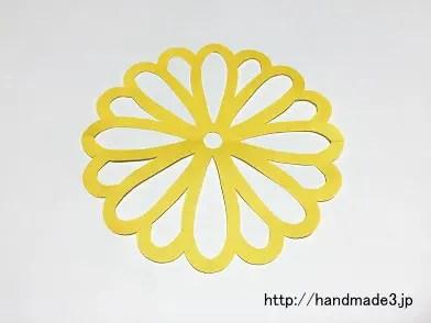 切り紙で菊の紋章を作った