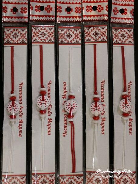 Мартеница за ръка с копче - 8 капки - handmadebypetra.com