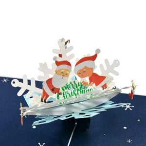 Christmas Popup card 3D