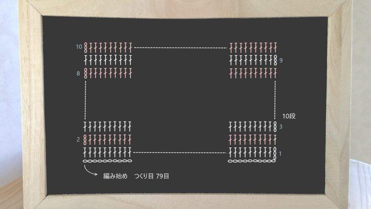 レース編み小物-エコバッグに挑戦!詳しい編み図と画像で解説♪