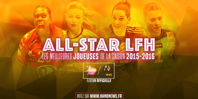 All-star-LFH
