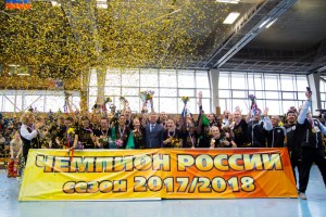 Rostov conserve son titre de champion