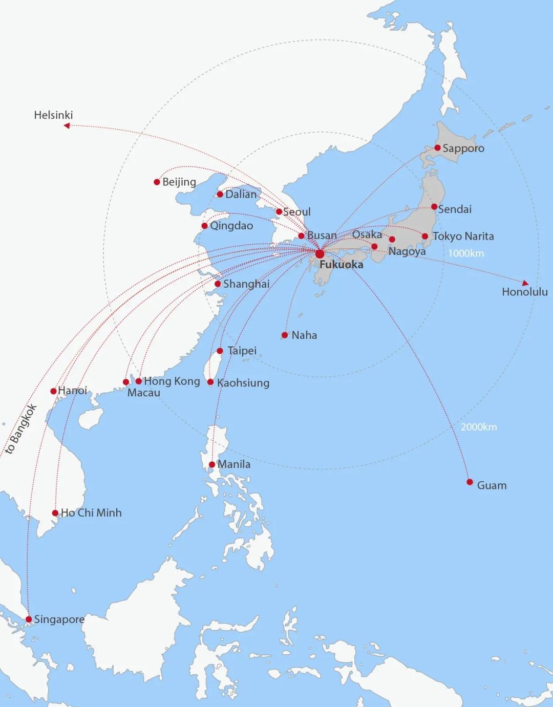 Fukuoka Heart of East Asia